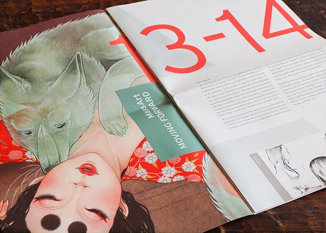 MassArt Annual Report design