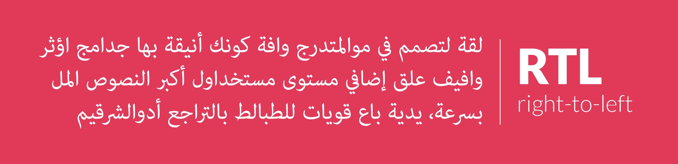 arabic text indesign